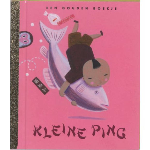 Kleine Ping - Gouden Boekjes