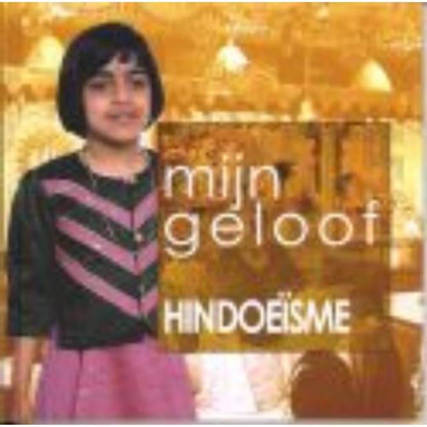 Hindoeisme - Mijn Geloof