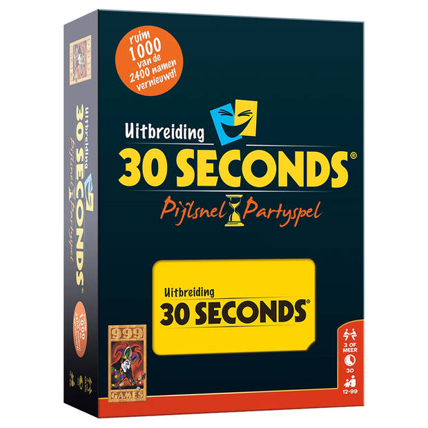 30 Seconds Uitbreidingsset