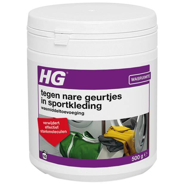 HG wasmiddeltoevoeging sportkleding