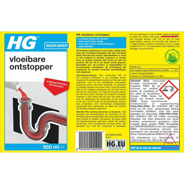 HG vloeibare ontstopper - 500 ml