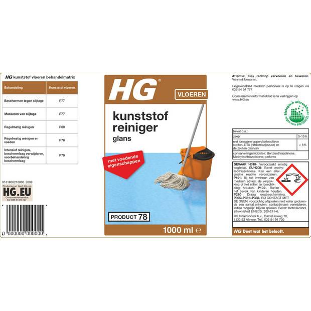 HG kunststof vloeren glansreiniger voedend (vloeibare glanszeep)