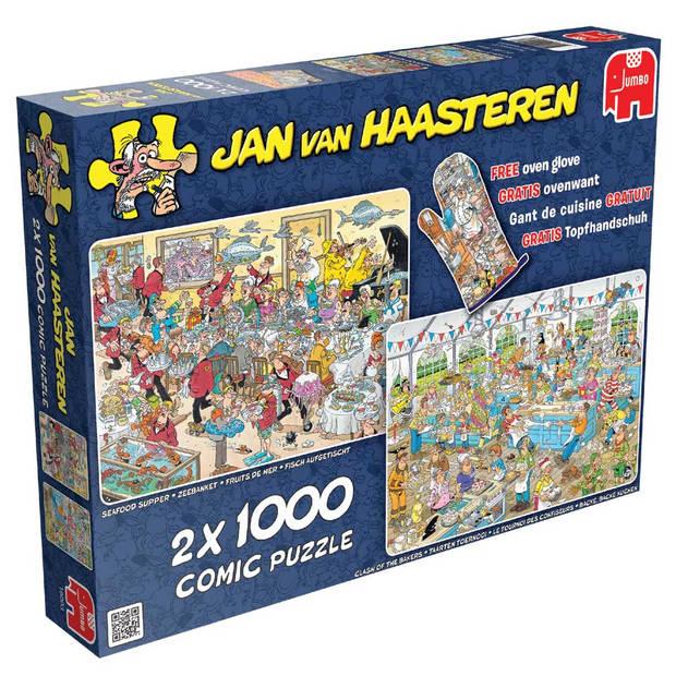 Jan van Haasteren puzzel food frenzy - 2 x 1000 stukjes