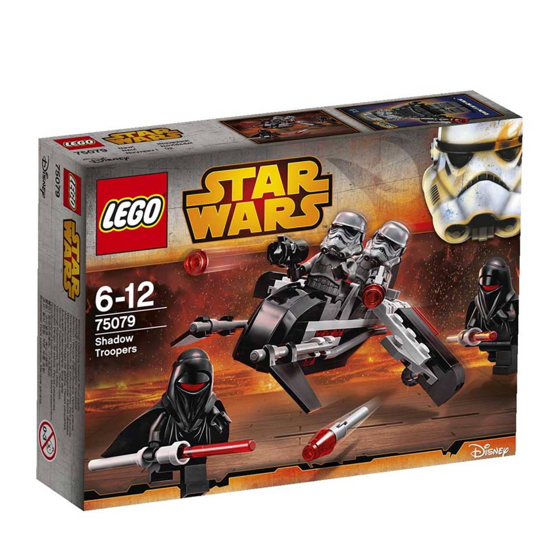 LEGO Star Wars Shadow Guards 75079