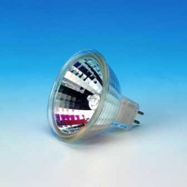 Osram reflectorlamp halogeen 35W 12V