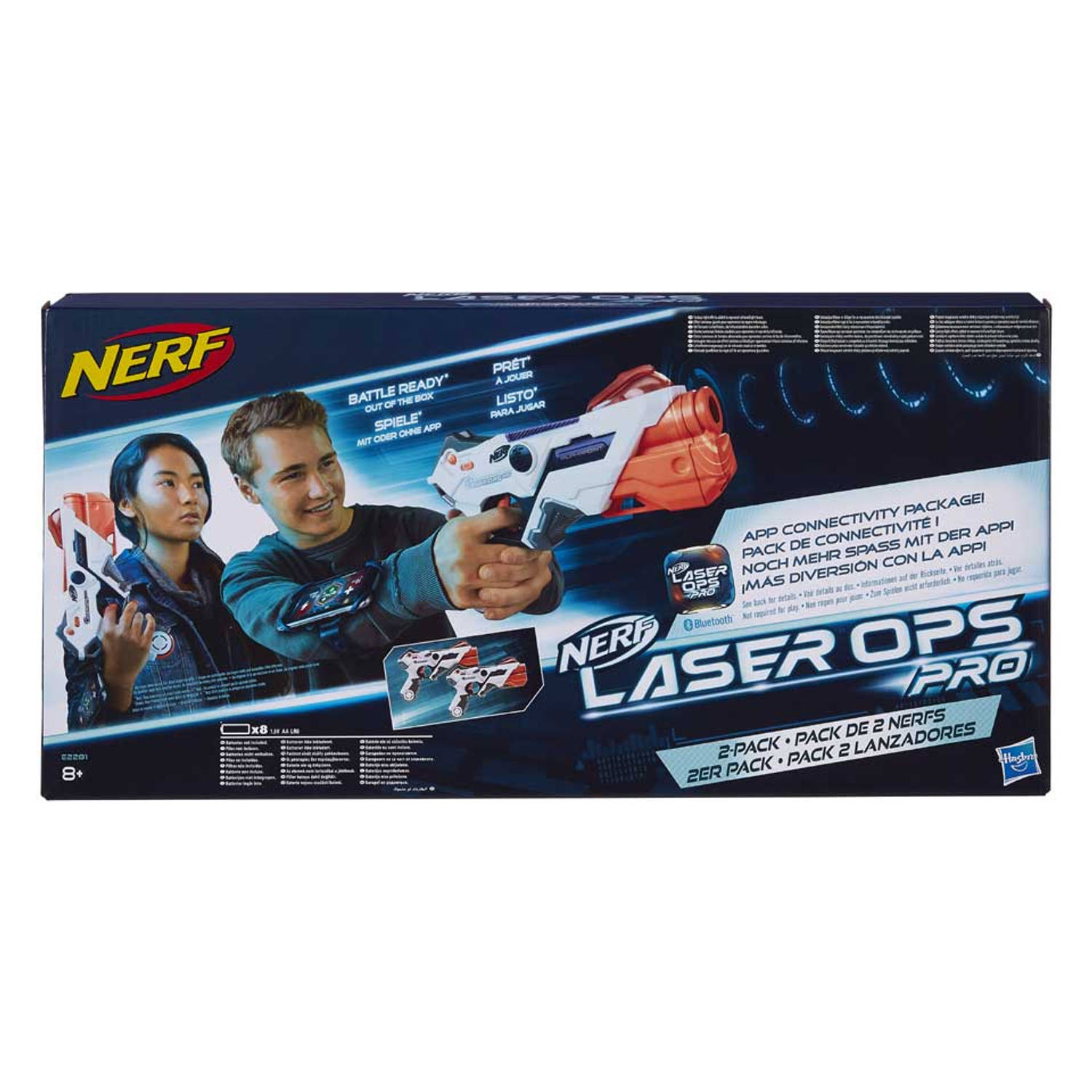 NERF Alphapoint duopack blasters