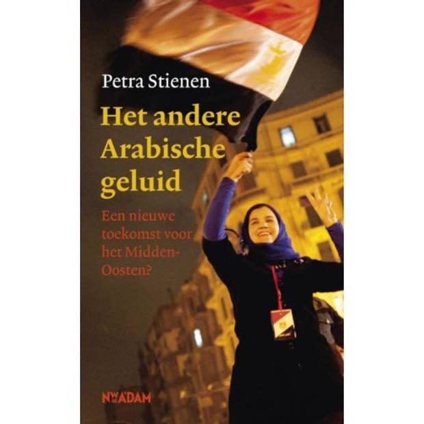 Het Andere Arabische Geluid