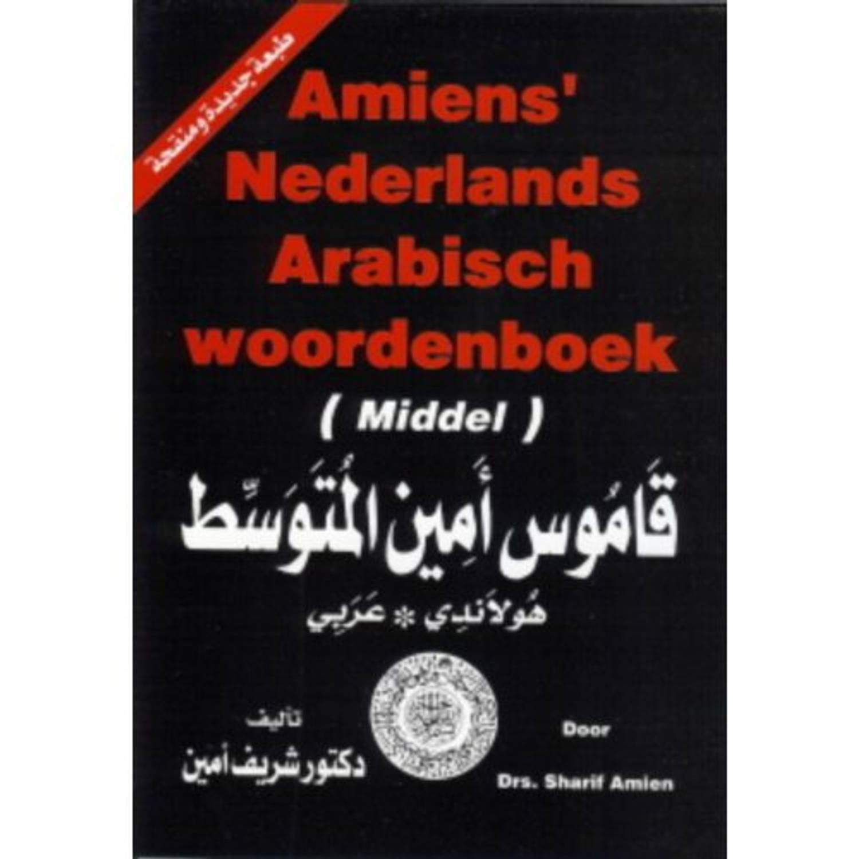 Bestel Arabisch voor beginners deel 1 | MyReviews.nl Webwinkel