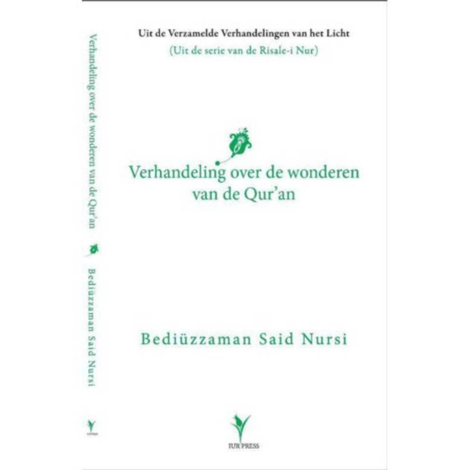 Verhandeling over de wonderen van de Qur'an -