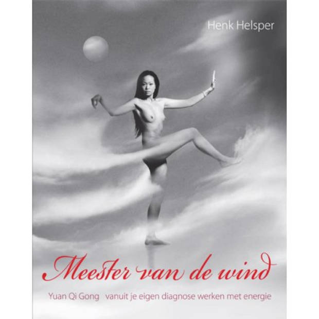 Meester Van De Wind