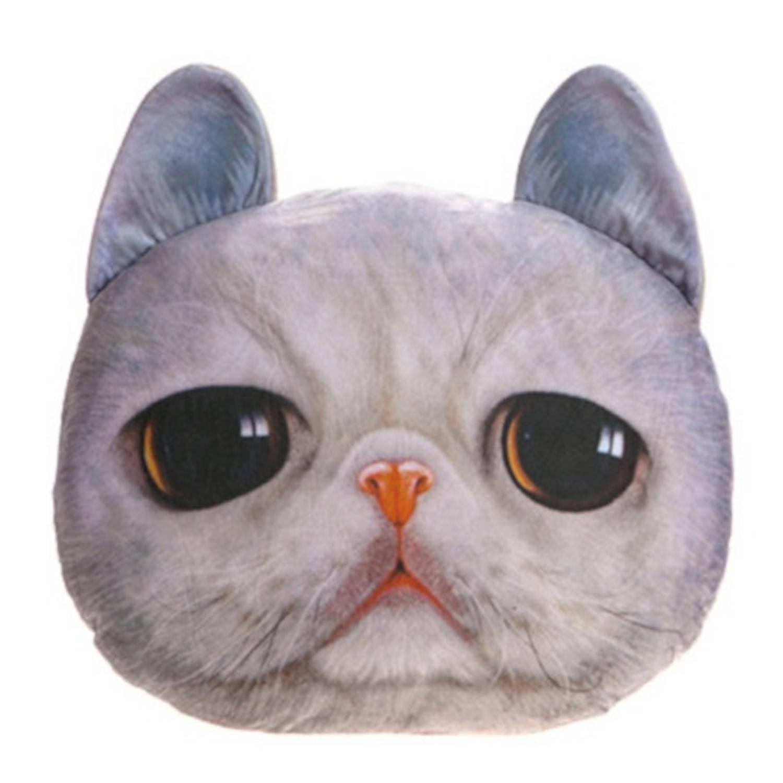 Kamparo kussen kattenkop 37 cm grijs