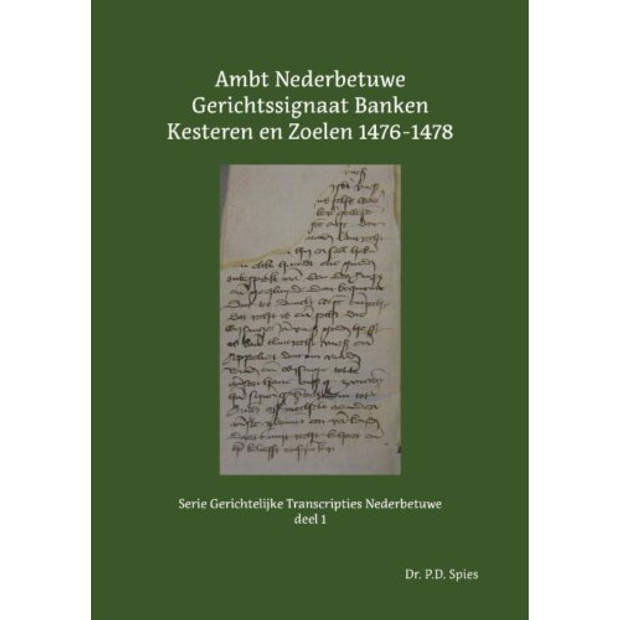 Ambt Nederbetuwe Gerichtssignaat 1476-1478 - Serie