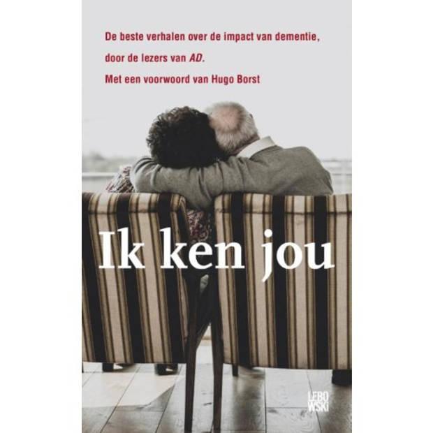 Ik Ken Jou