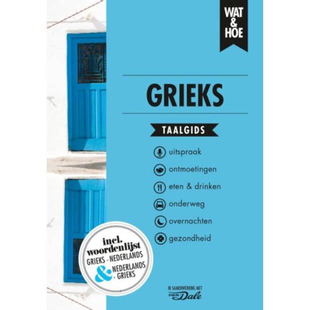 Grieks - Wat & Hoe Taalgids