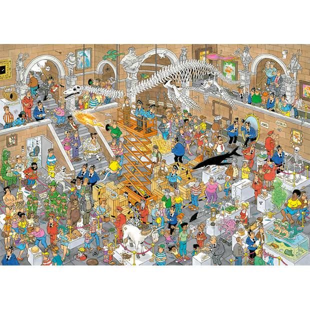 Jan van Haasteren Dagje naar het museum - 2 x 1000 stukjes