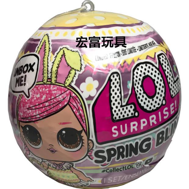 L.O.L. Surprise! LOL SURPRISE SPRING BLING EASTER