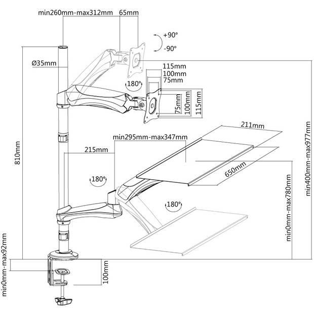 FPMA-D500KEYB Werkplek bureausteun