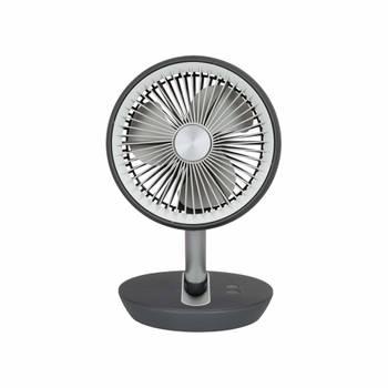 Korting Eurom Vento Cordless Foldable Fan Ventilator 27,5 Cm